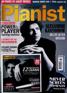 Pianist Magazine FEB-MAR Order Online
