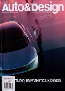 Auto & Design Magazine NO 246 Order Online