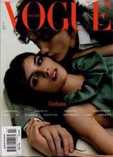 Vogue Russian Magazine 02 Order Online