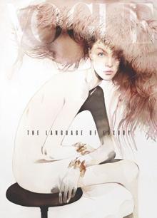 Vogue Portugal - Language Of Luxury Magazine 187LangLux Order Online