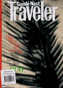 Conde Nast Traveller Spanish Magazine NO 144 Order Online