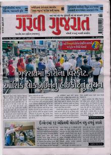 Garavi Gujarat Magazine Issue 09/04/2021