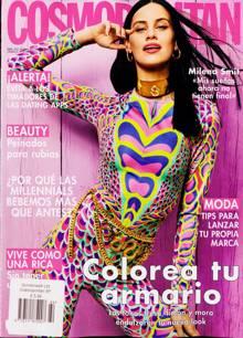 Cosmopolitan (Spa) Magazine 64 Order Online