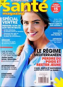 Sante Magazine Issue 45