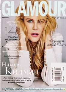 Glamour Russian Magazine NO 4 Order Online