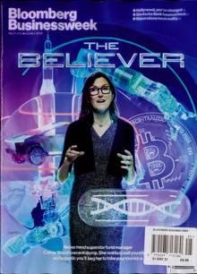 Bloomberg Businessweek Magazine 31/05/2021 Order Online
