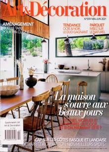 Art Et Decoration Fr Magazine NO 559 Order Online
