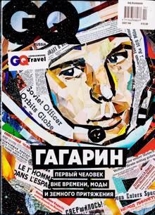 Gq Russian Magazine 04 Order Online