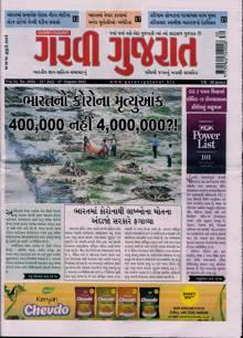 Garavi Gujarat Magazine 30/07/2021 Order Online