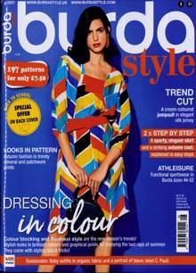 Burda Style Magazine NO 8 Order Online