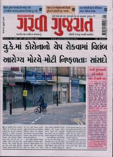 Garavi Gujarat Magazine 15/10/2021 Order Online