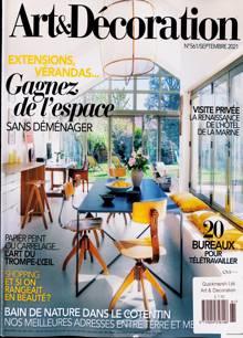 Art Et Decoration Fr Magazine NO 561 Order Online