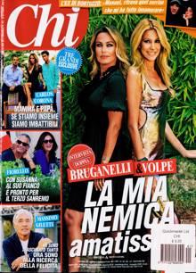 Chi Magazine NO 41 Order Online