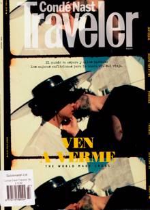 Conde Nast Traveller Spanish Magazine 47 Order Online
