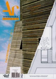 Arketipo Magazine 50 Order Online