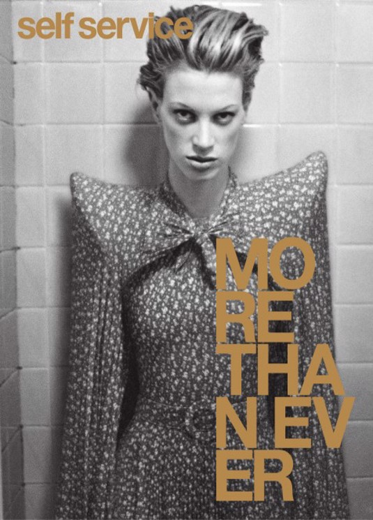 Self Service Magazine Subscription | Buy at Newsstand.co.uk | Fashion